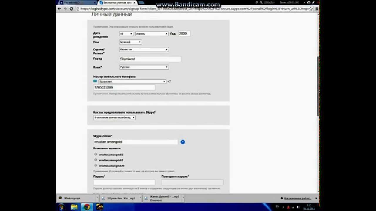 skype registration - YouTube