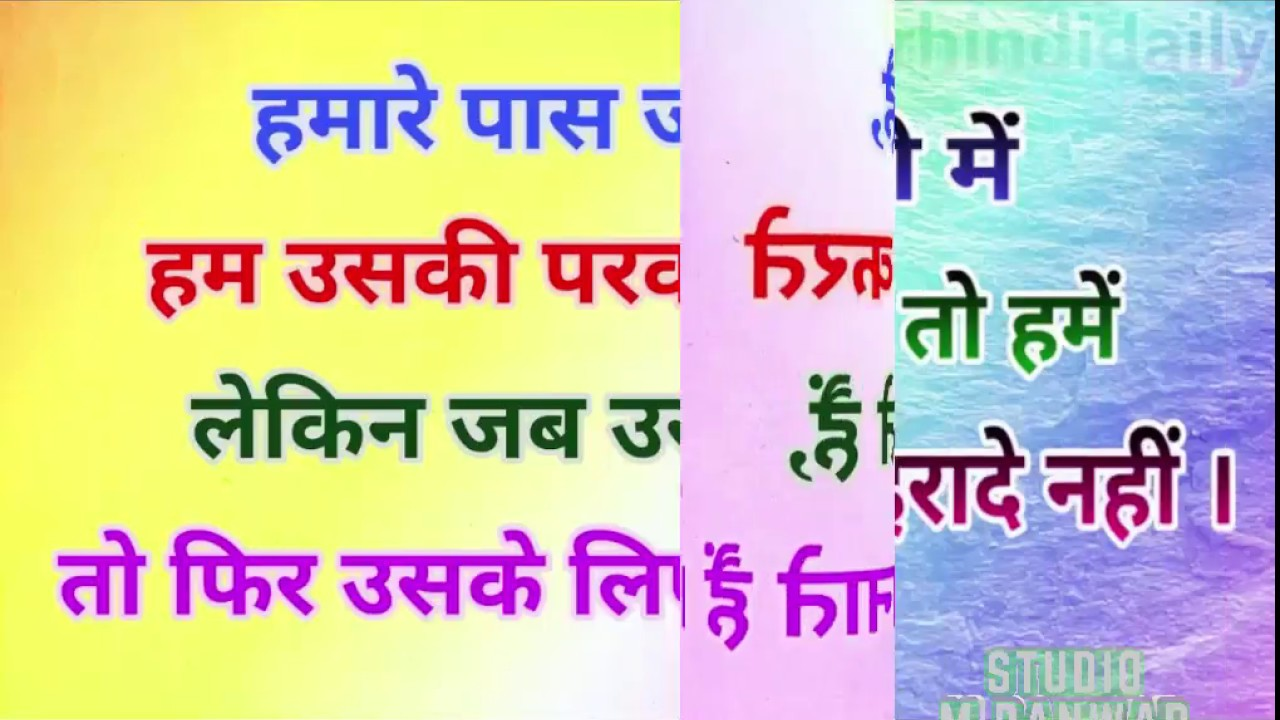 Success Life Hindi Quotes Motivational Quotes In Hindi Top 10