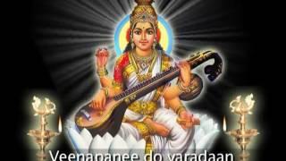 Veena Pani Do Vardaani Karaoke with Leyrice H Qua