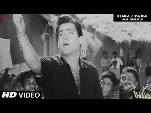 Suraj Zara Aa Paas | Manna Dey | Ujala | Shammi Kapoor | Shankar Jaikishan