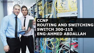 04-CCNP SWITCH 300-115 (STP Part 2 -Rapid PVST - Port priority ) By Eng-Ahmed Abdallah   Arabic