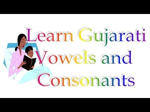 Balgeet (Gujarati) - Apps on Google Play