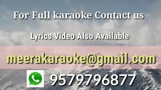 Madhaba Hai Madhaba Oriya Bhajan KARAOKE TRACK