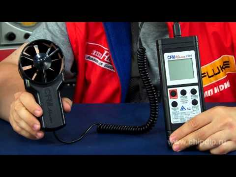 AZ 8901 - A Device For Measuring Air Flow ...