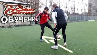 Обучение Финтам от канала Живой Футбол[Все части]|FreekickRus!!!