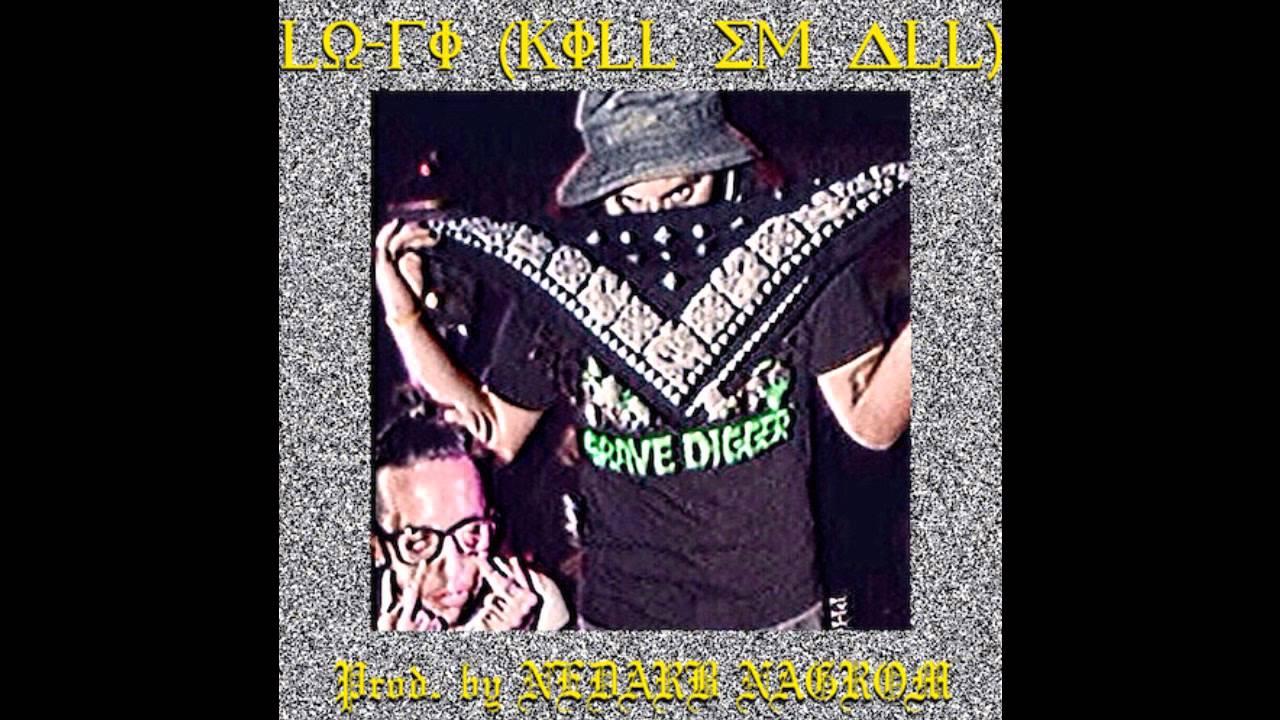 uicideboy$'s 'Lo-Fi (Kill 'Em All)' sample of Akira