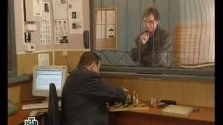 Шахматы в сериале