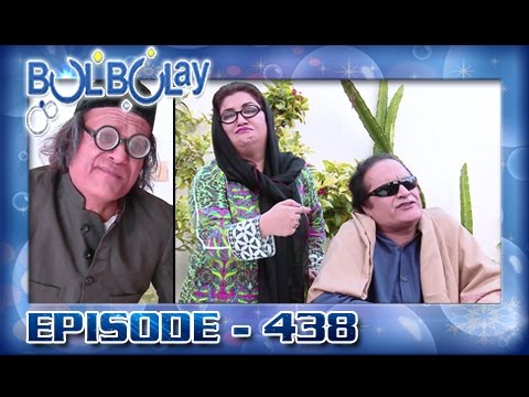 Bulbulay Ep 438 - 29th January 2017 - Nabeel Ne Khoobsurat Ko KhushKhabri Suna Di ? ? thumbnail