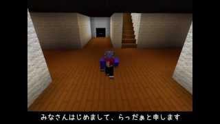 【青鬼ごっこ】青鬼の館で鬼ごっこ「青鬼ごっこ」PV【マイクラ】