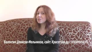 Расслабляющий массаж тела женщине, девушке. Отзывы. Приятный массаж тела в Москве, Петербурге, СПб