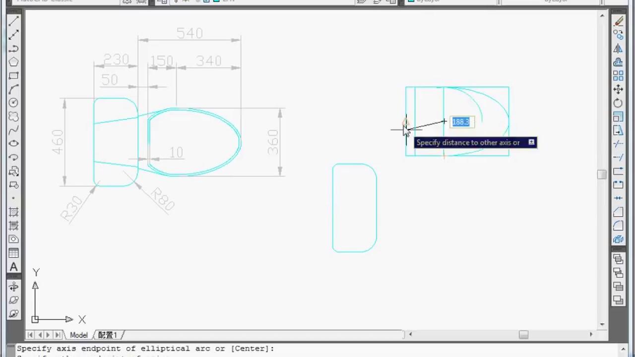 Autocad Exercise Draw A Toilet Tutorial Youtube