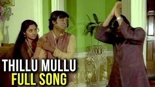 Thillu Mullu Full Song | தில்லு முல்லு | Thillu Mullu Tamil Movie Song | Rajinikanth | Madhavi