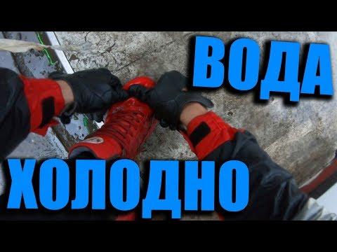 ХОЛОДНО | ХАБАРОВСК 9500 КМ