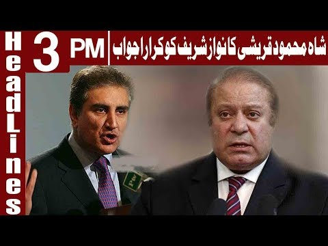 Shah Mehmood Qureshi Responds To Nawaz's Allegation On PTI- Headlines 3 PM - 24 May - Express News