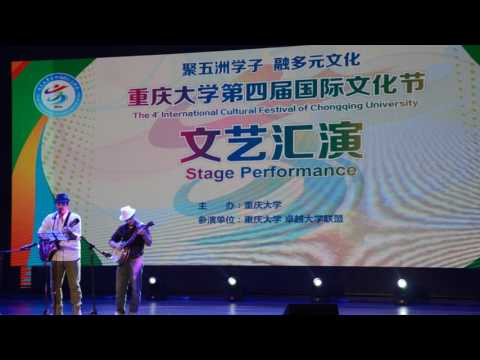 Chongqing University Cultural Festival 2016 stage performance 2