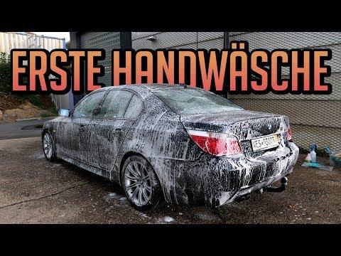 BMW 530i Erste Autowäsche (28Minuten) | 83metoo