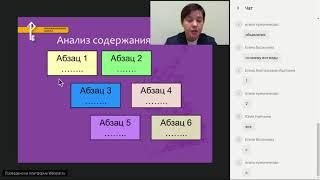 Технологии смыслового чтения (УМК по английскому языку издательство «Русское слово»)