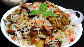 Vegetable Dum Biryani Recipe-how To Make Vegetable Dum Biryani Step By Step-layered Veg Biryani