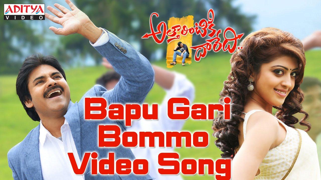 attarintiki daredi video songs free download mp4 hd