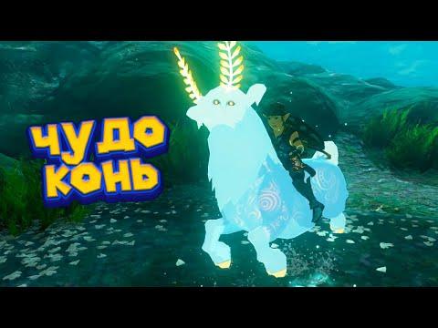 МЕХАНИЧЕСКИЙ СЛОН ВА РУТА - Часть 27 Легенда о Зельде The Legend Of Zelda