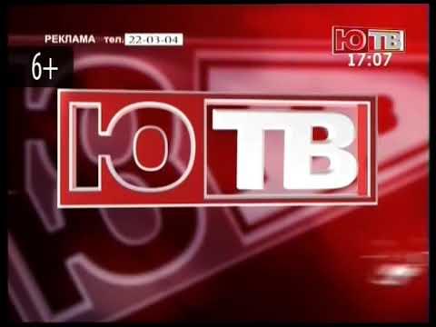 """Уход на профилактику канала """"ЮТВ"""" (Чебоксары, 30.11.2019)"""