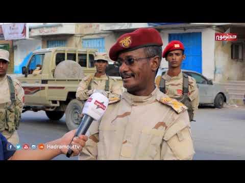 حضرموت معكم - حظر التجوال في محافظة حضرموت