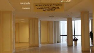 Факультет прикладной математики