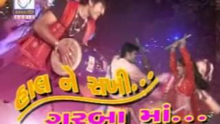 Nagin Music - Halne Sakhi Garbama - Gujarati Garba Songs