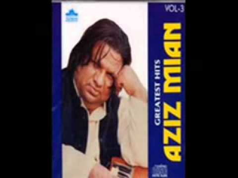 Pathar Pooje Aziz Mian Qawwal