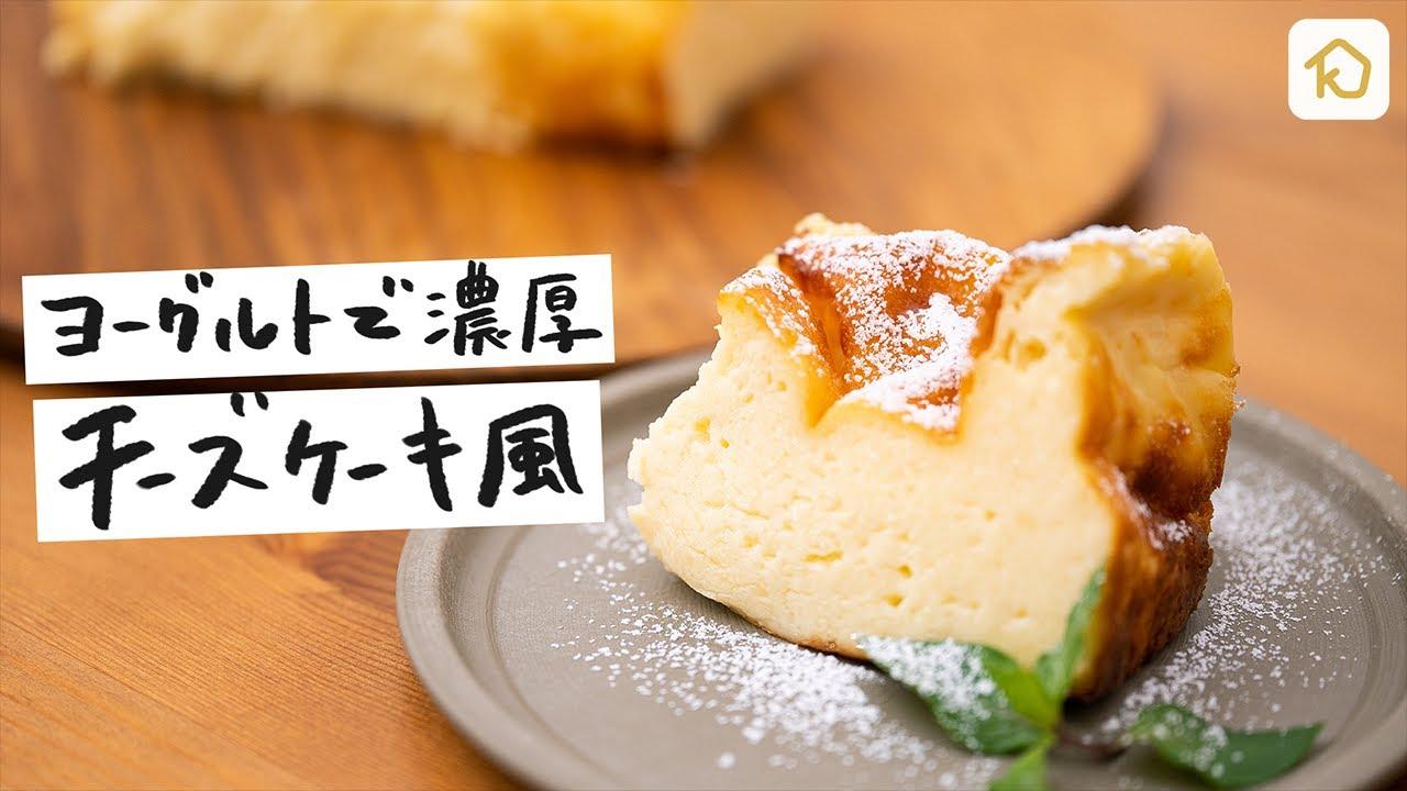 レシピ 人気 ケーキ チーズ