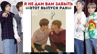 Смешные моменты BTS из Instagram №8   TRY NOT TO LAUGH with BTS   Delxin