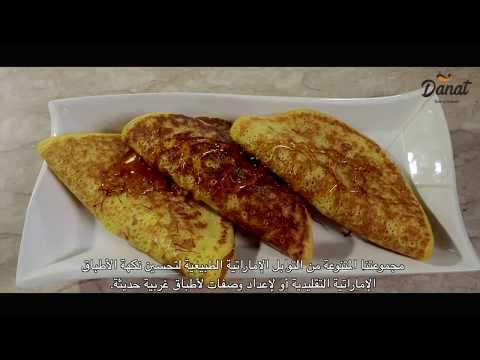 Danat food industrious profile video