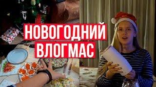 видео Тематический Новый год