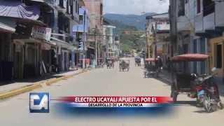 Atalaya: Electro Ucayali Apuesta al Desarrollo de la Provincia Atalaina