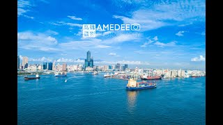 我們愛高雄 - 空拍影片 - We Love Kaohsiung, Taiwan - Drone Video - 4K - 高雄攝影