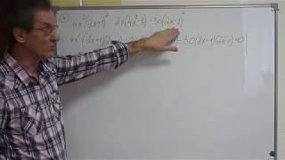 ЕГЭ-2019. Рациональные уравнения, методы решения-3.