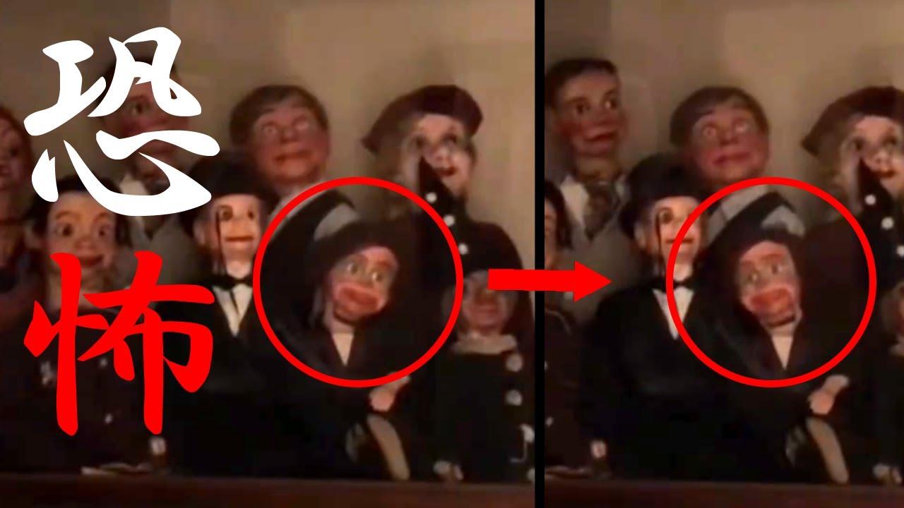【世界最恐映像】動く人形...など恐怖映像 4選