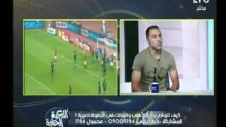 اجرأ اعتراف لكابتن احمد عبد الرؤوف :
