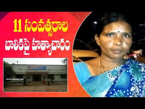 Sexual Harassment On 11 Years Old Girl at Peerzadiguda, Medchal district | AT News Republic
