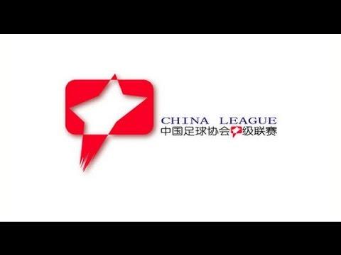 Round 2 - CHA D1 Shijiazhuang YongChang FC 0 - 2 Baoding Rongda FC