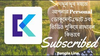 New Version 2016 | How to Get New KeepSafe Password Android Apps 2016 New Tricks | Bangla Line.