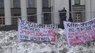 Площадь Конституции в Киеве 28.12.2017