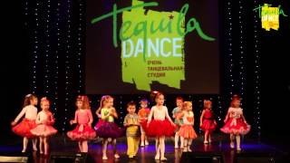 Tequila Dance Studio. ������� ����� 3-4 ����. ������������� ��������� �������.
