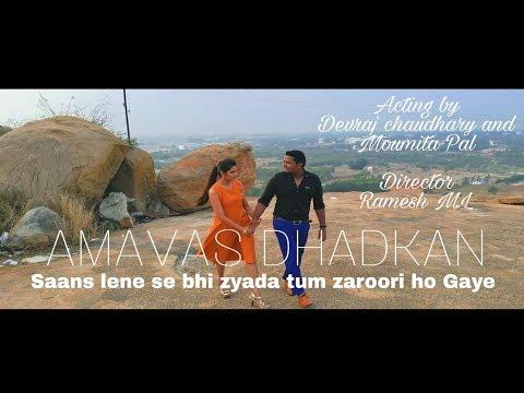 AMAVAS: Dhadkansaans lene se bhi zayda tum zaroori ho Gaye | IMRAT AND SON MUSIC