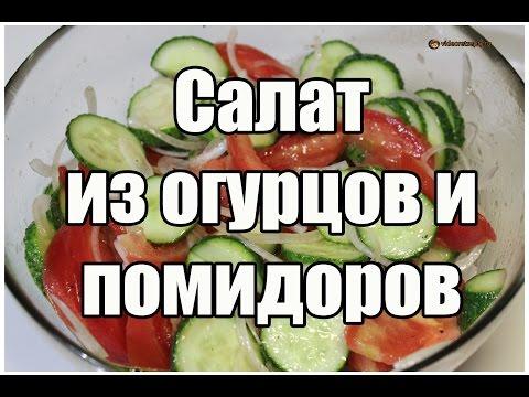 Салат из курицы с ананасом и кукурузой: рецепт