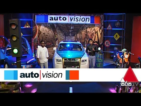 Auto Vision | Sirasa TV 29th June 2019