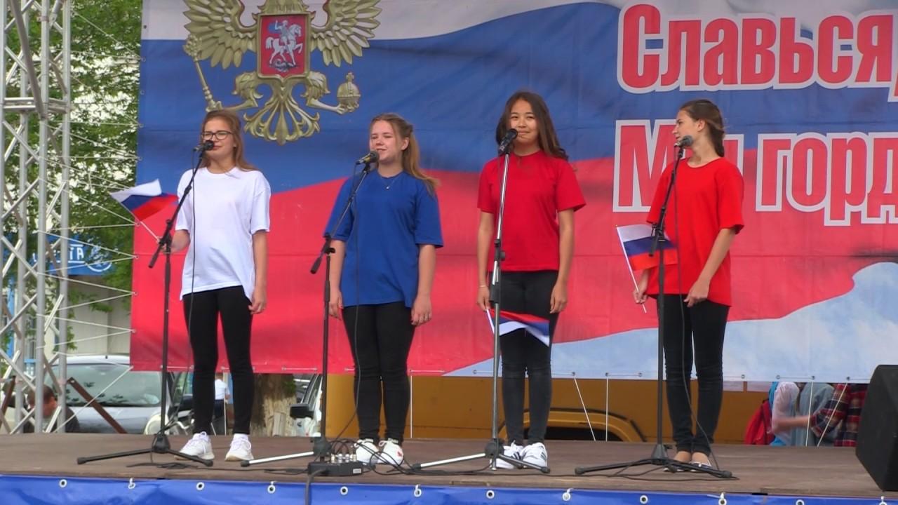 День России в Быково 2017