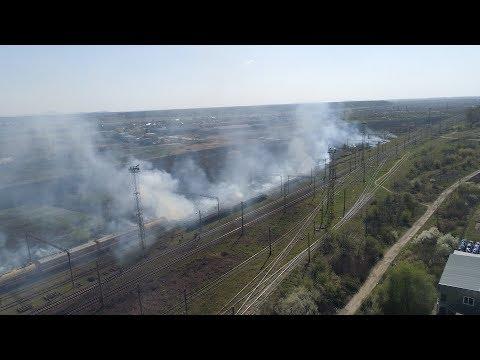 Через хаотичні підпали сухотрав`я в Мукачеві палала залізниця