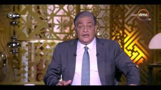 مساء dmc - ناجح إبراهيم : التنسيق بين الجناح المسلح بتنظيم الإخوان وداعش ليس مستبعدا