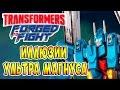 Иллюзии Ультра Магнуса Transformers Forged To Fight Трансформеры Закаленные в Бою ч 54 mp3